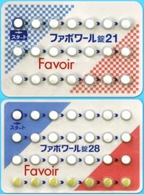 ファボワール21・28
