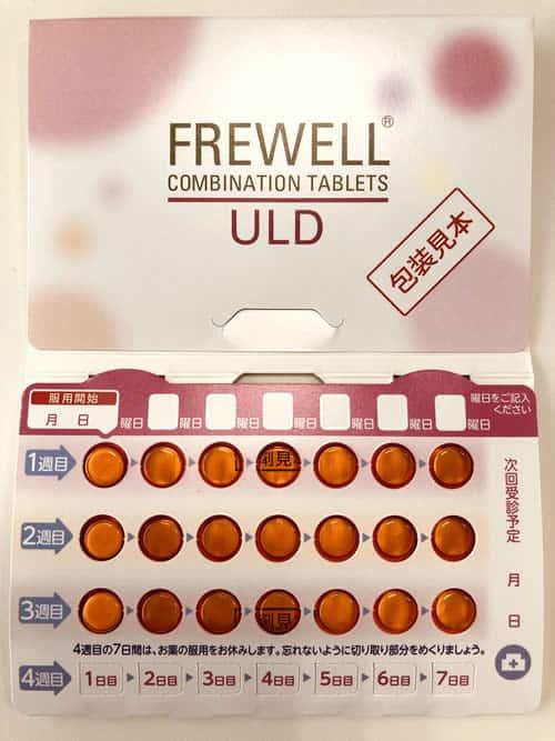 フリウェル uld 避妊 効果